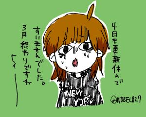 CCF20150331_2