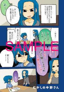 sample_おまけ2