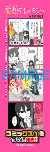sample_しおり