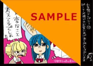 gamers2_sample-thumb-500x355-12787